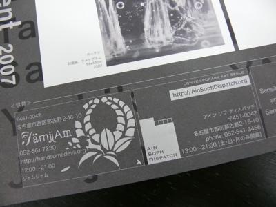 P1030055.jpg