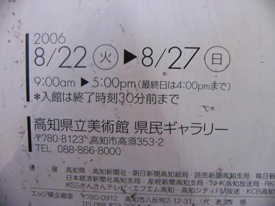 P1080567.jpg
