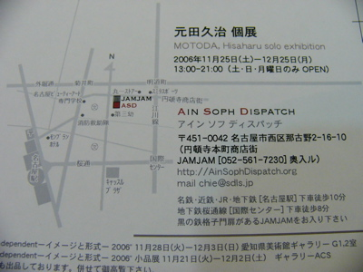 P1090028.jpg