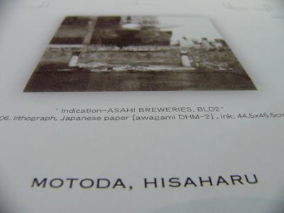 P1090030.jpg