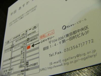 P1100578.JPG