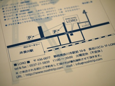 P1100853.jpg