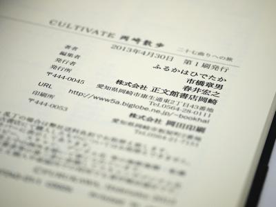 P1110447.jpg