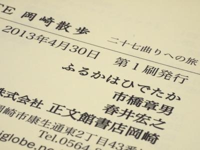 P1110450.jpg