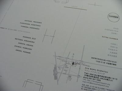 P1130039.jpg