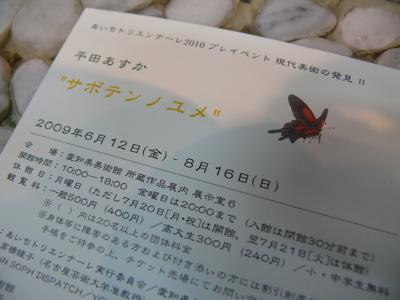 P1170025.jpg