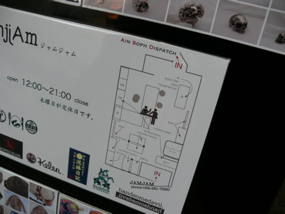 P1190432.jpg
