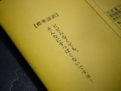 P1200918.jpg