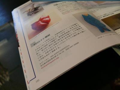 P1250263.jpg