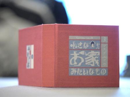 P1280404.jpg